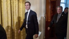 China firm no longer interested in Kushner's Fifth Ave. skyscraper