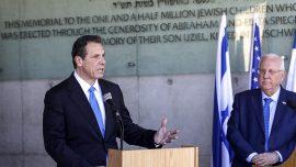 Jewish Centers receive bomb threats on Jewish holiday Purim