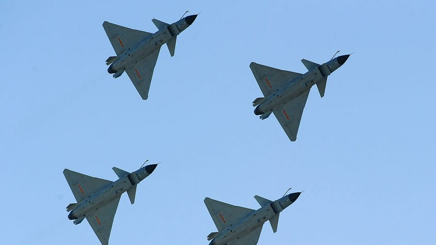 Chinese Air Force Approaches Taiwan for Fourth Time This Week, Taiwan's Military Says