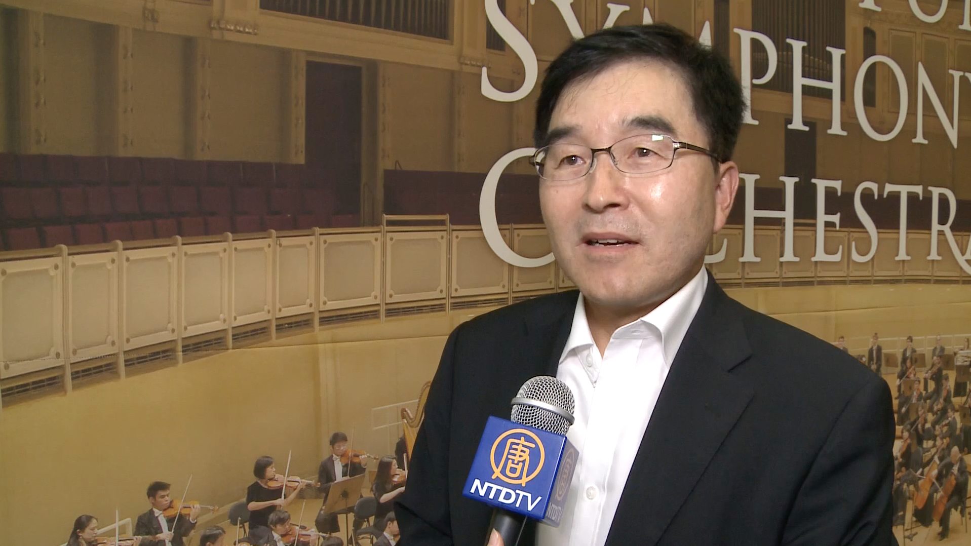 Shen Yun Symphony Orchestra Sets Trends in South Korea