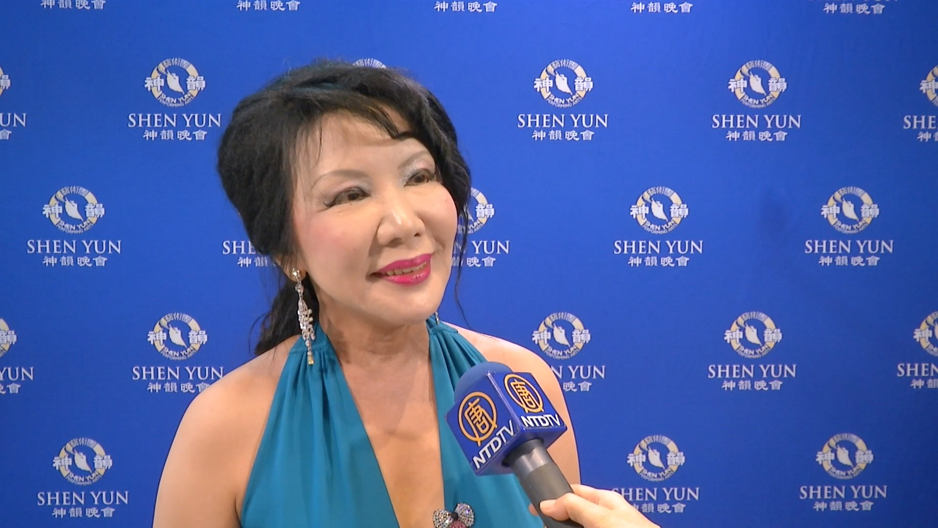 Shen Yun Symphony Orchestra's Stunning Performance Brings National Pride to the People of Hsinchu