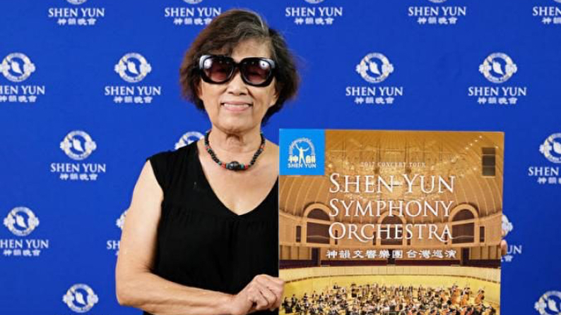 Artists Praise the Cleansing Sound of Shen Yun