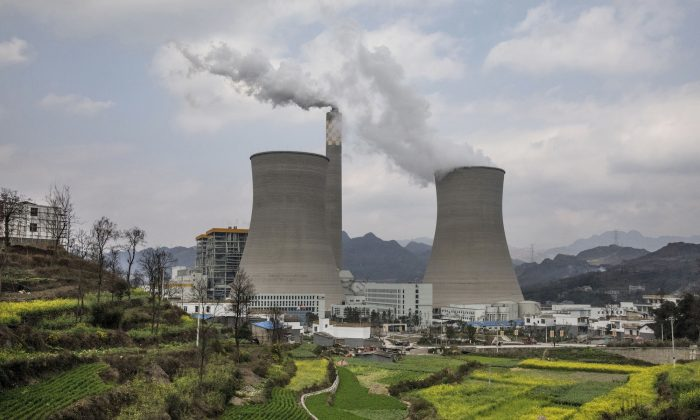 Chinese Energy Official's Downfall Hints at Corruption in Energy Sector