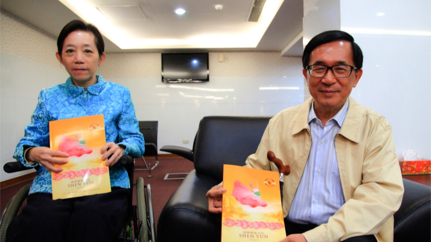 Former Taiwanese First Lady Enjoys the Human Goodness at Shen Yun