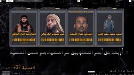 US-Led Coalition Uses Telegram To Capture Senior ISIS Commanders