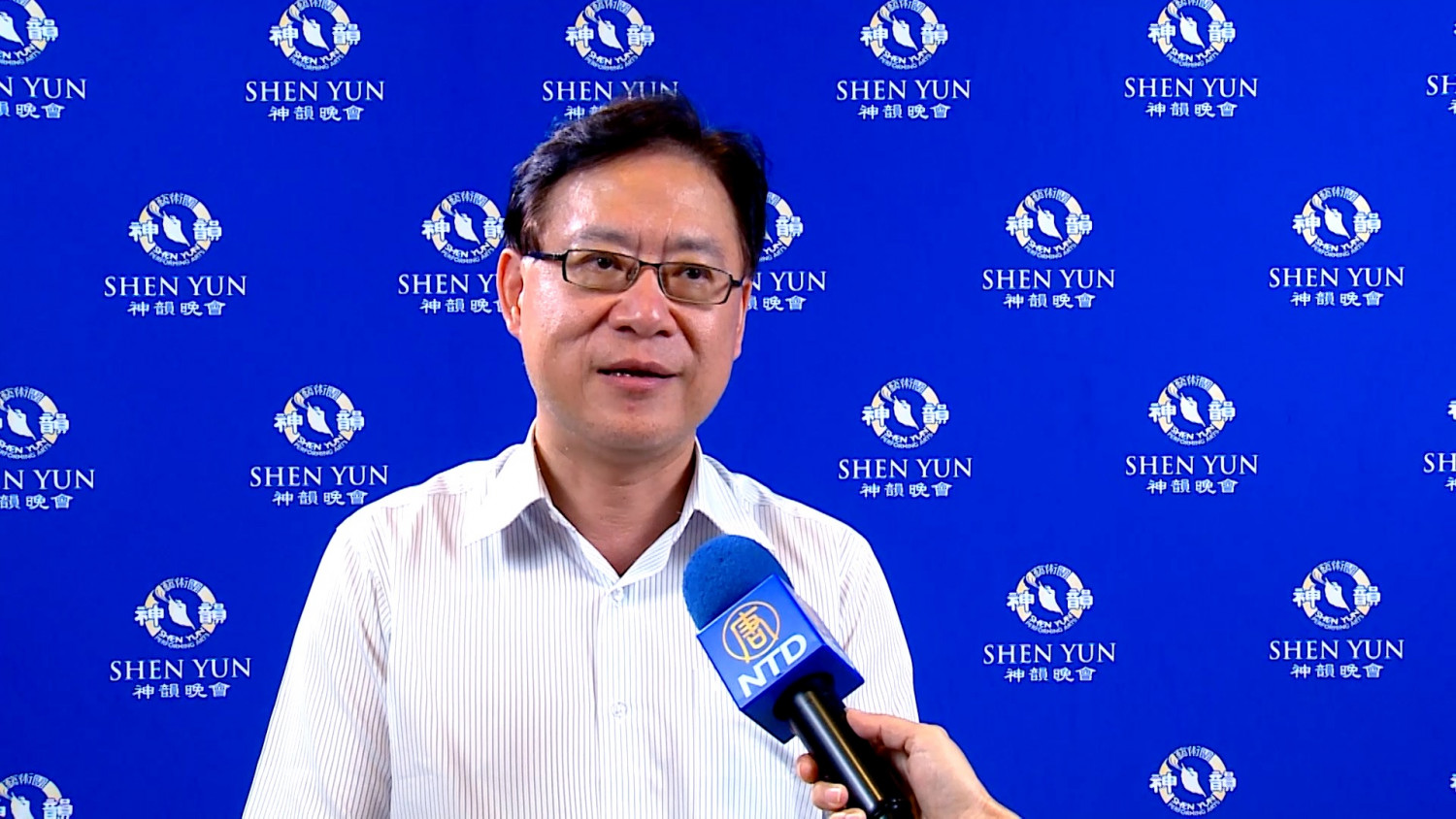 Shen Yun Symphony Orchestra 'Shows China's Beautiful Culture,' Taiwanese Professor Says