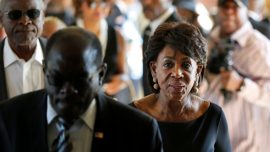 LAPD Investigating Suspicious Package at LA Mail Facility Addressed to Maxine Waters