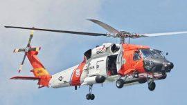 US Coast Guard Suspends Search for Pilot in Gulf of Mexico