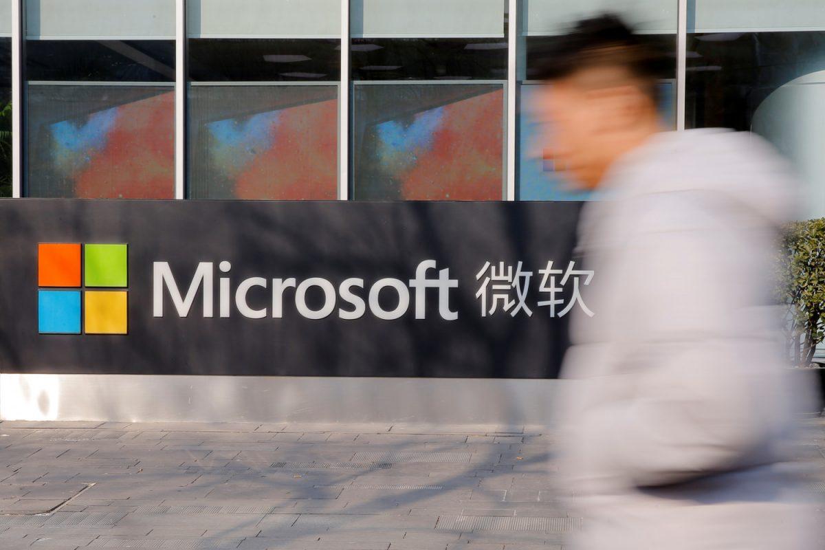 Microsoft in Beijing