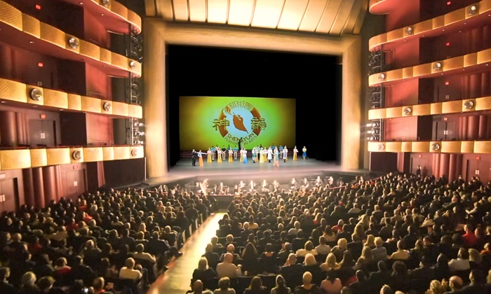 Shen Yun: Breadth and Depth Inexhaustible