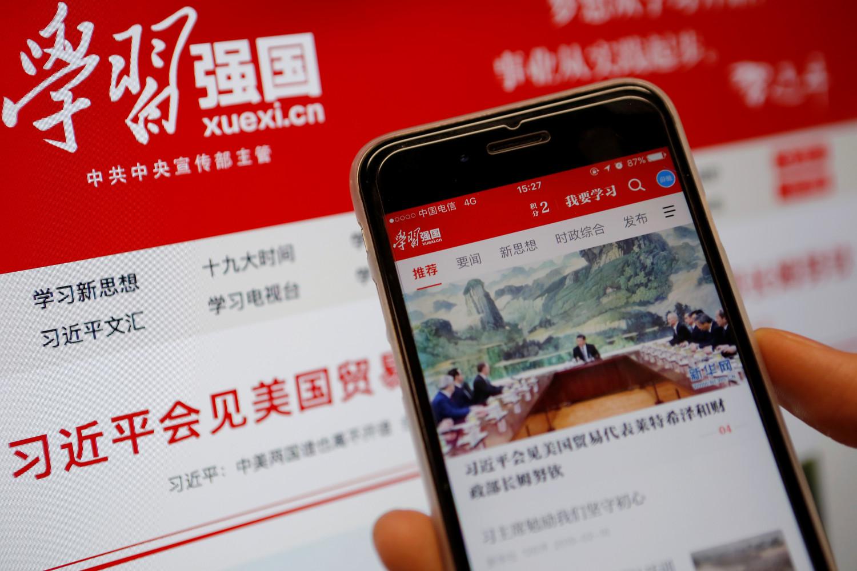 Illustration of Chinese government propaganda app Xuexi Qiangguo
