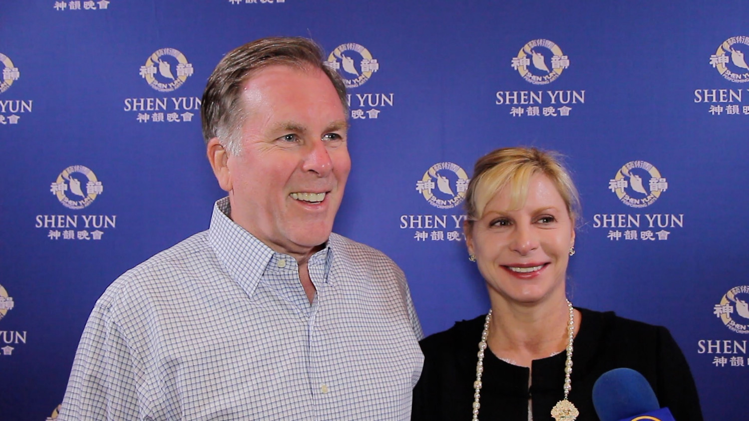 After 13 Years of Waiting, Managing Partner Left Impressed With Shen Yun's Production