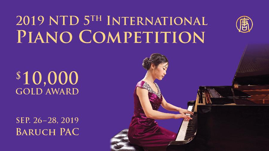 NTD Piano Competition