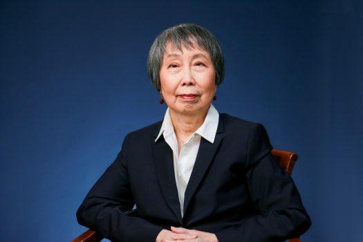 Professor Becky Yao