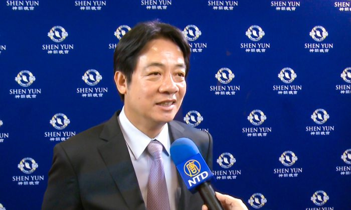 Taiwan's Former Premier Says 'It's Definitely Worthwhile to See Shen Yun'