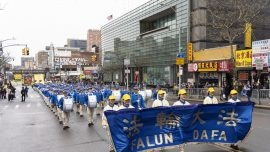 Parade in Flushing Commemorates 20 Years of Peaceful Demonstrations for Falun Gong Practitioners