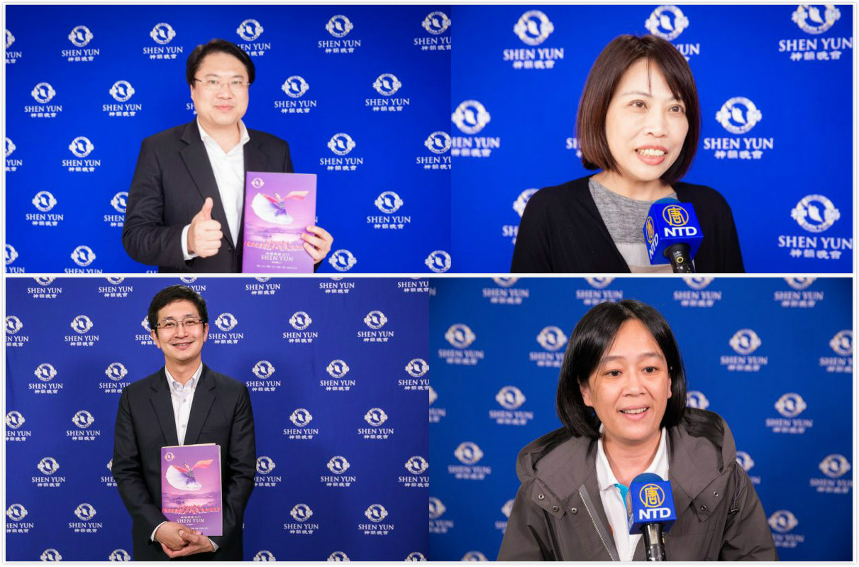 Taiwanese Government Officials Appreciate the Culture Presented by Shen Yun