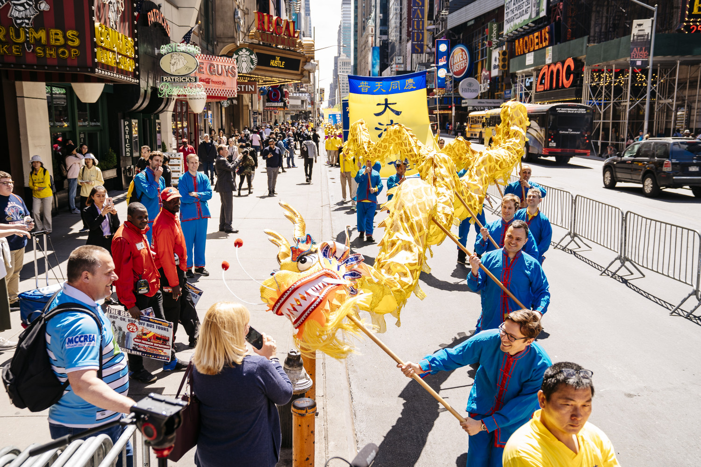 Dragon team New York
