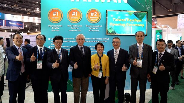 Taiwan Pavilion opening ceremony at the BIO International Convention