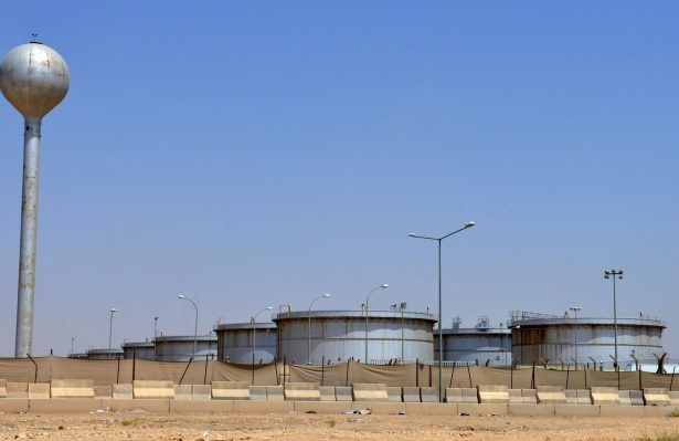 Saudi arabia oil failicty