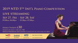 NTD to Live Broadcast 5th International Piano Competition