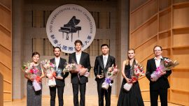 2019 NTD International Piano Competition Winners Announced