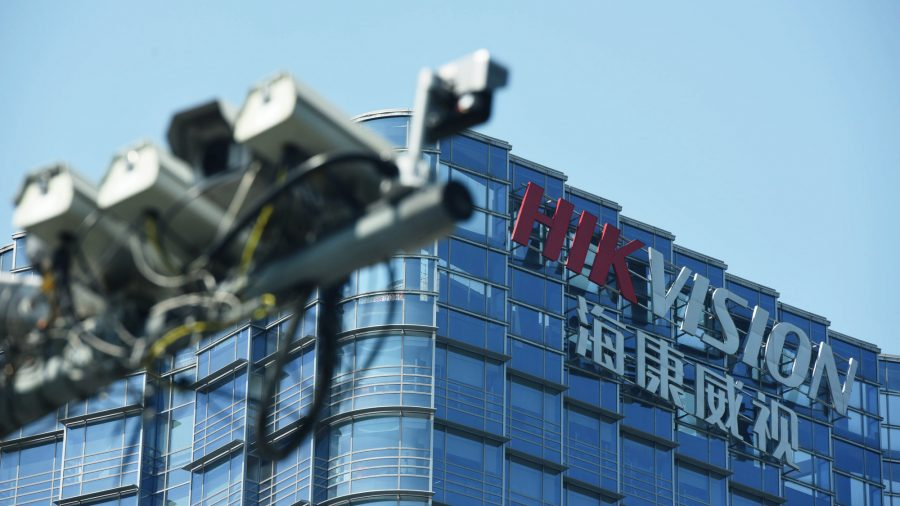 Blacklisted Chinese Surveillance Equipment Companies Secure Regional US Governments as Customers