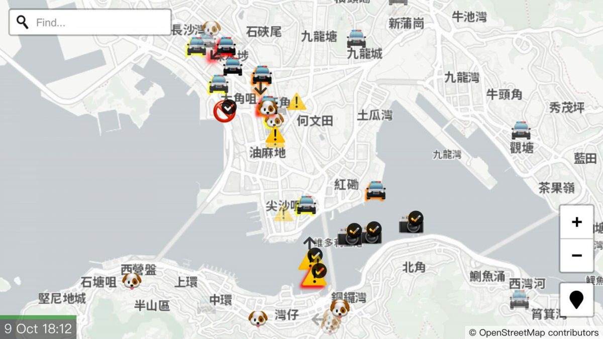 """A display of the app """"HKmap.live"""""""