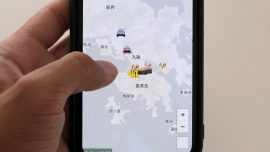 Apple Pulls Hong Kong App Amid Chinese Regime's Pressure