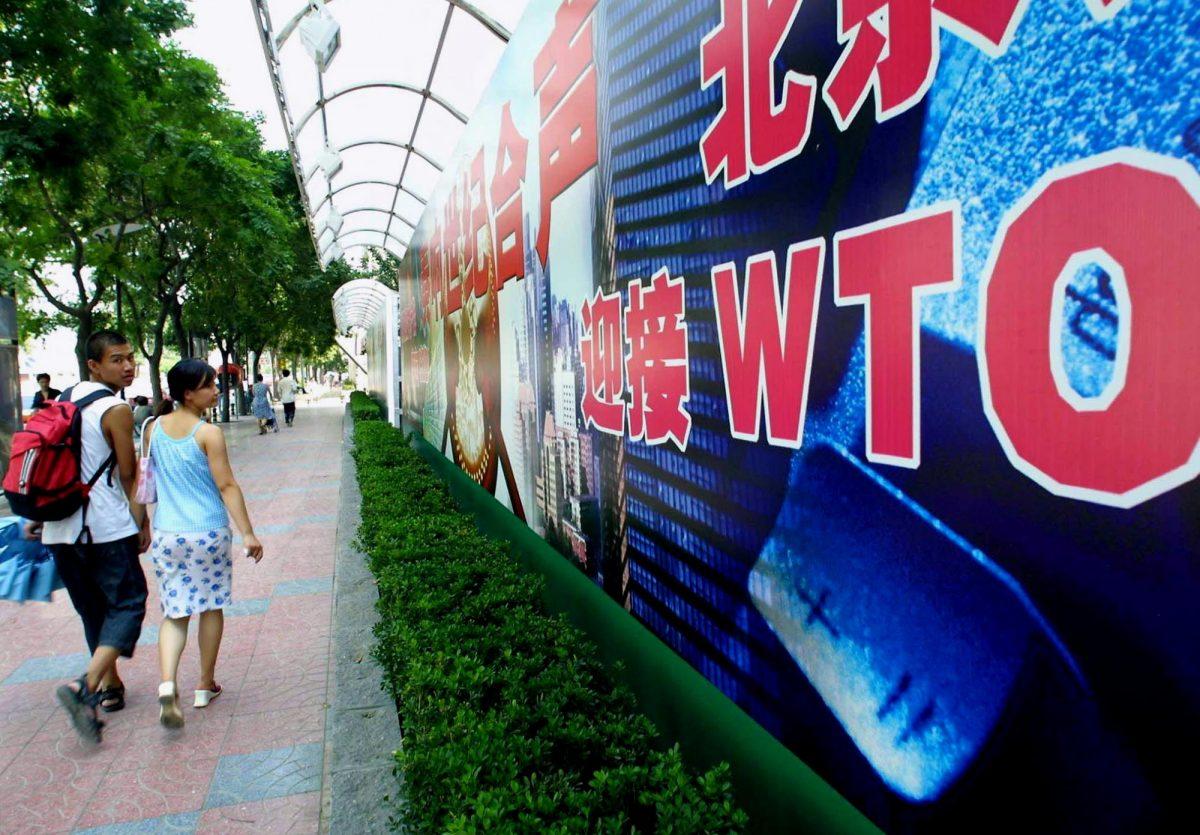 wto-CHINA-entry-51343021