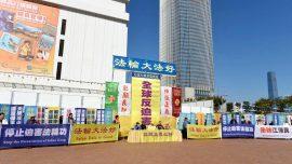 Hong Kong Falun Gong Practitioners Demand Apology Over Pro-Beijing Outlet Propaganda