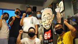 Tiananmen June 4 Vigil Organizer Calls for Candles to Be Lit Across Hong Kong