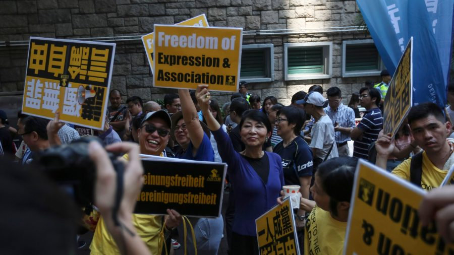 Senators Unveils Bill to Sanction Chinese Officials Who Violate Hong Kong Autonomy