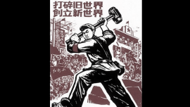 Commentary 4: On How the Communist Party Opposes the Universe