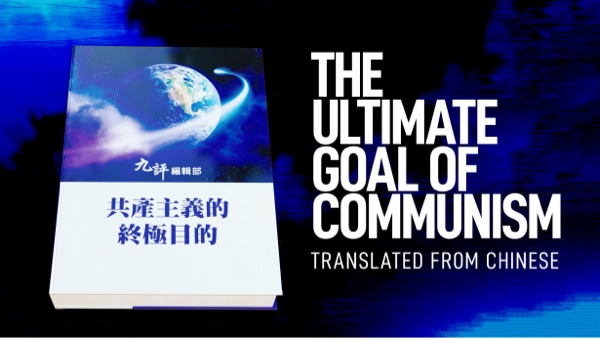 The Ultimate Goal of Communism
