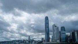 US Sanctions 7 Hong Kong-Based Companies Over Iran