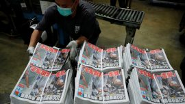 Hong Kong's Apple Daily Vows to Fight On After Owner Arrested