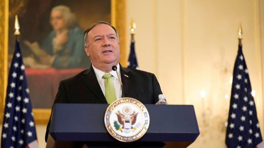 US Announces New Sanctions on Iran's Defense Ministry, Venezuela's Maduro