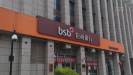 1st Chinese Commercial Bank Goes Bankrupt