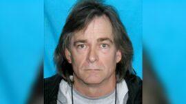 Federal Official Focus on Motive of Nashville Bombing Suspect
