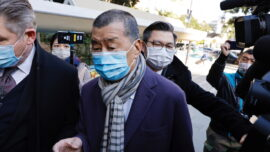 Next Digital Shares Halted, Jailed Owner Lai Pleads Guilty to Illegal Hong Kong Assembly