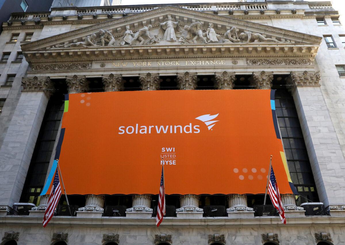 SolarWinds Corp banner
