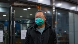 Hong Kong Democracy Activists Released on Bail