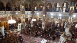 Greek Churches Open on Epiphany Feast Despite Tight Lockdown