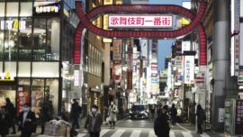 Rare Inflation Squeezes Supply in Japan