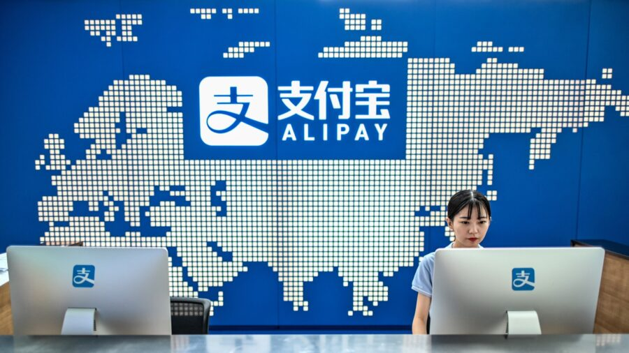 Trump Orders Ban on Transactions With 8 Chinese Apps, Including Alipay