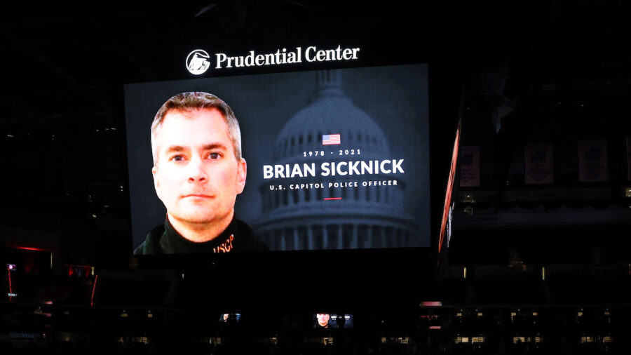 Capitol Police Officer Brian Sicknick's Cause of Death Revealed