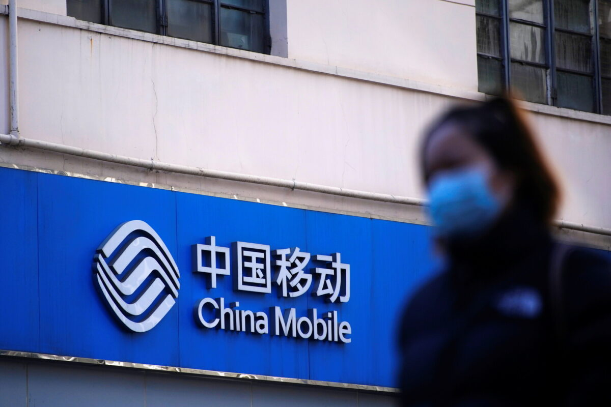 china-mobile-sign