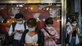 Chinese Messaging App Spies on Internet Browsing History