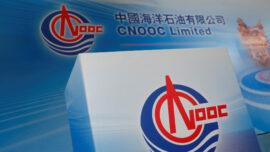 US Adds CNOOC to Blacklist, Saying It Helps China Intimidate Neighbors